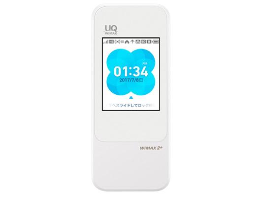 Speed Wi-Fi NEXT W04 [ホワイト] の製品画像