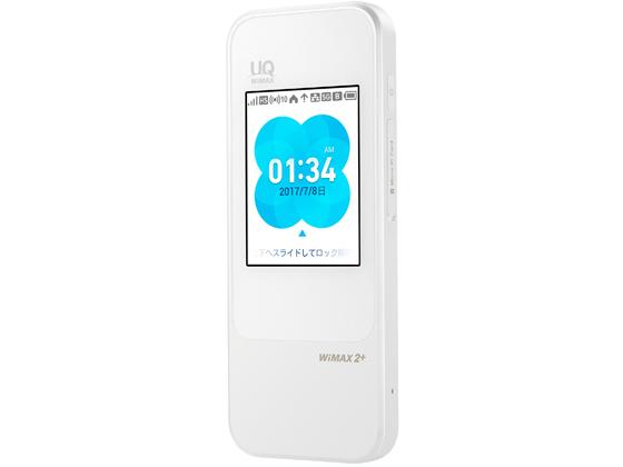 『本体 斜め』 Speed Wi-Fi NEXT W04 [ホワイト] の製品画像