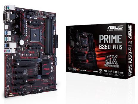 『本体 パッケージ』 PRIME B350-PLUS の製品画像