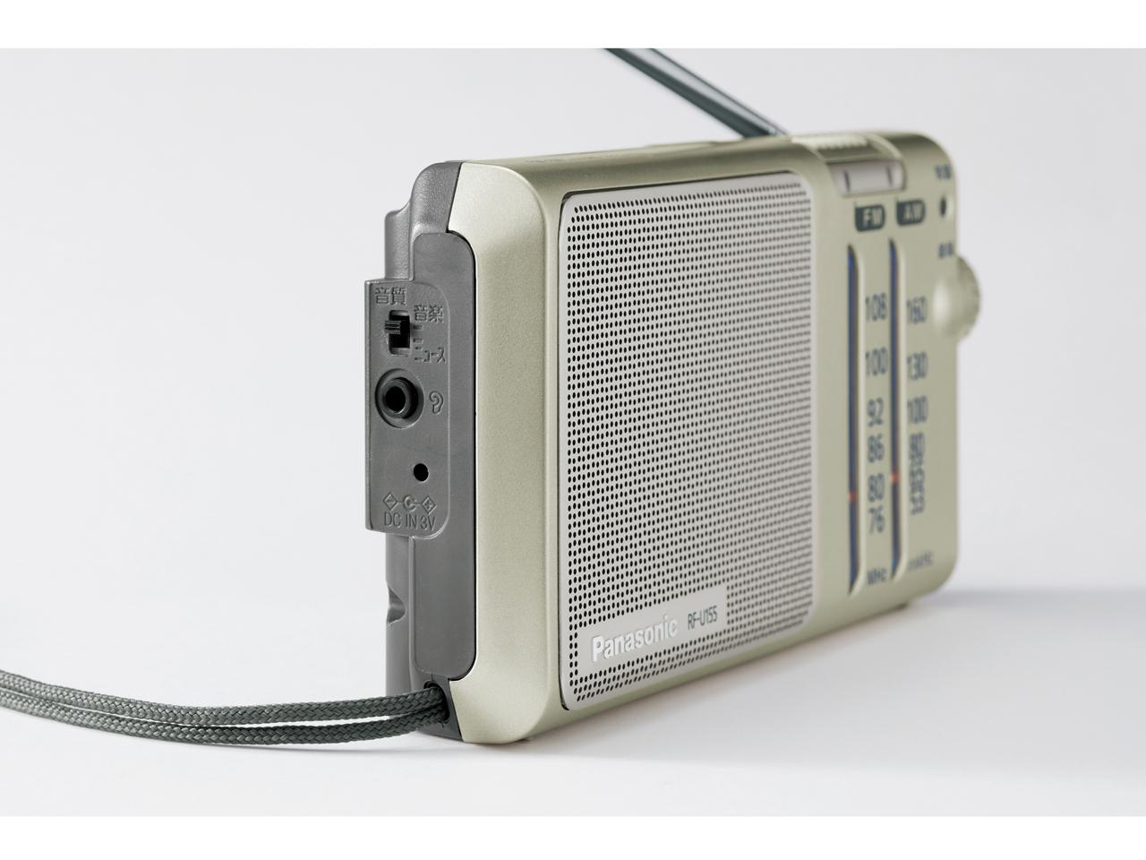 『本体 斜め2』 RF-U155 の製品画像
