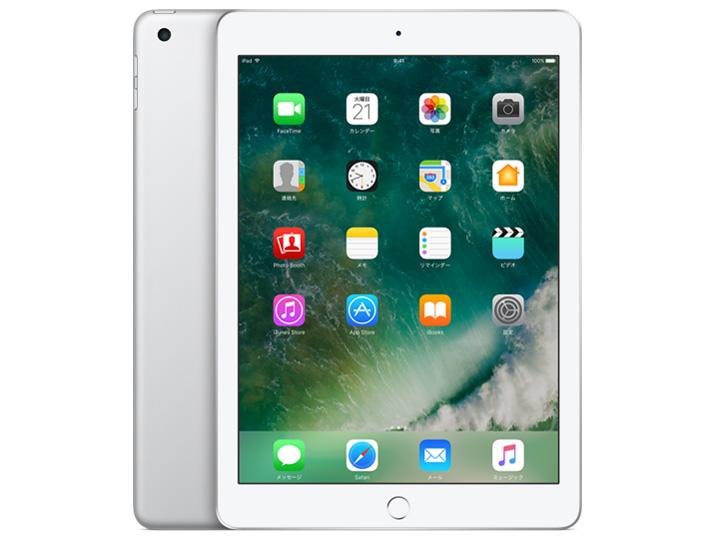 iPad Wi-Fi 128GB 2017年春モデル MP2J2J/A [シルバー] の製品画像
