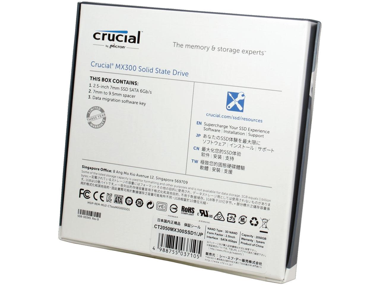 『パッケージ 裏』 MX300 CT2050MX300SSD1/JP の製品画像