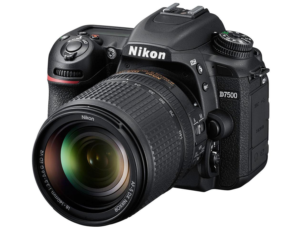 『本体 正面1』 D7500 18-140 VR レンズキット の製品画像