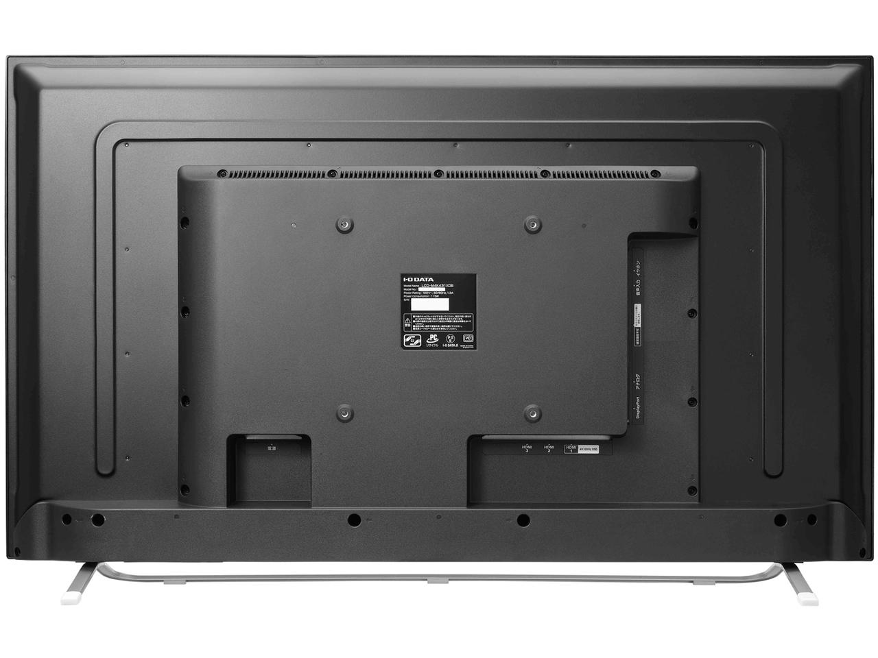 『本体 背面』 LCD-M4K431XDB [43インチ ブラック] の製品画像