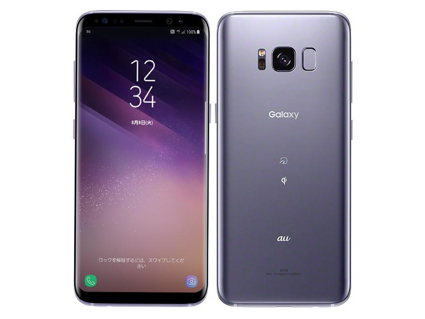 Galaxy S8 SCV36 au [オーキッド グレー] の製品画像