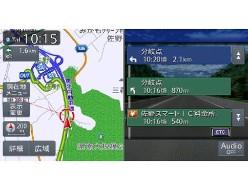 『ルート画面1』 NXシリーズ NX717 の製品画像