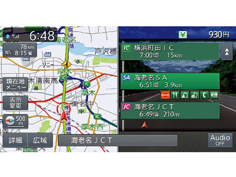 『ルート画面3』 NXシリーズ NX717 の製品画像