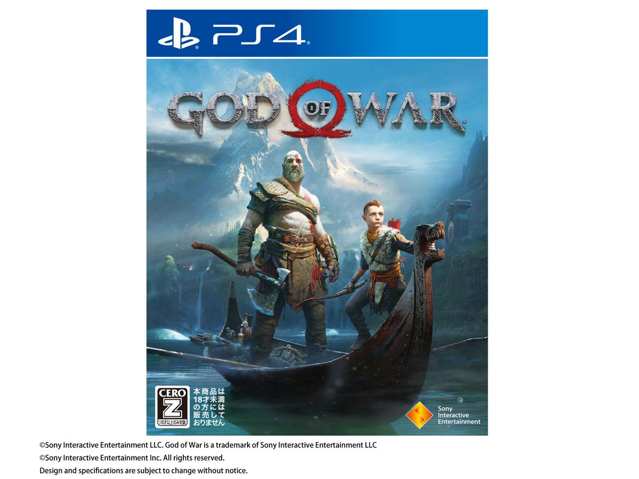 ゴッド・オブ・ウォー [PS4] の製品画像