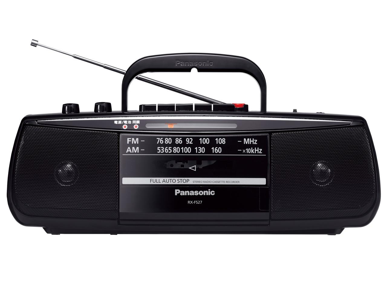 RX-FS27 の製品画像