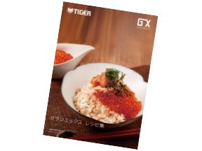 『付属品 クックブック』 GRAND X THE炊きたて JPG-X100 の製品画像