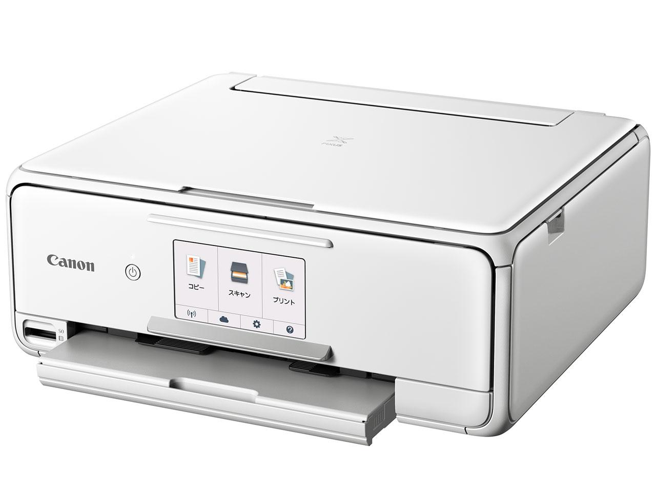 PIXUS TS8130 [ホワイト] の製品画像