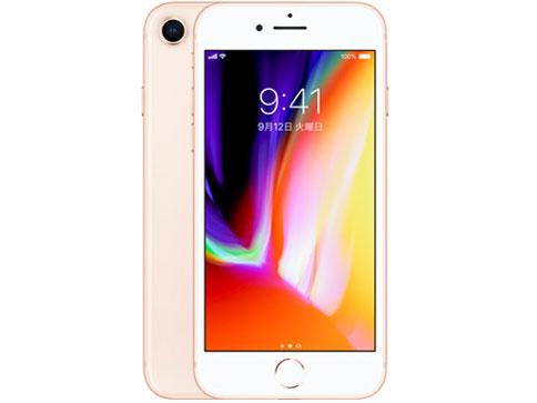 iPhone 8 64GB docomo [ゴールド] の製品画像
