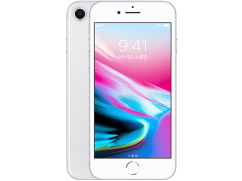 iPhone 8 256GB docomo [シルバー] の製品画像