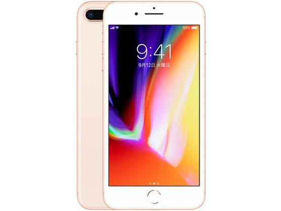 iPhone 8 Plus 256GB docomo [ゴールド] の製品画像