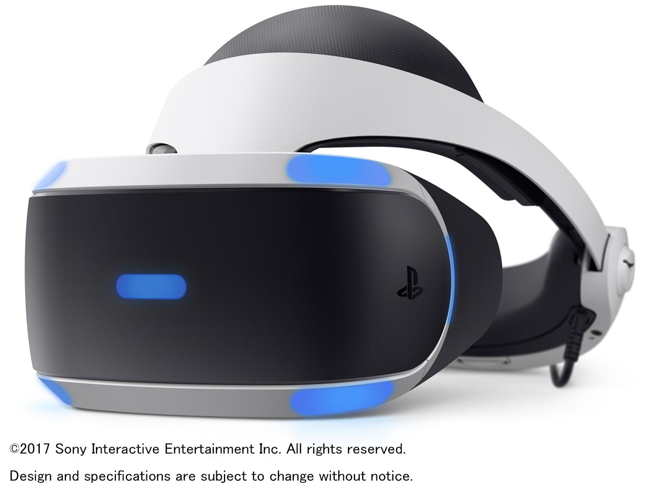 PlayStation VR PlayStation Camera同梱版 CUHJ-16003 の製品画像