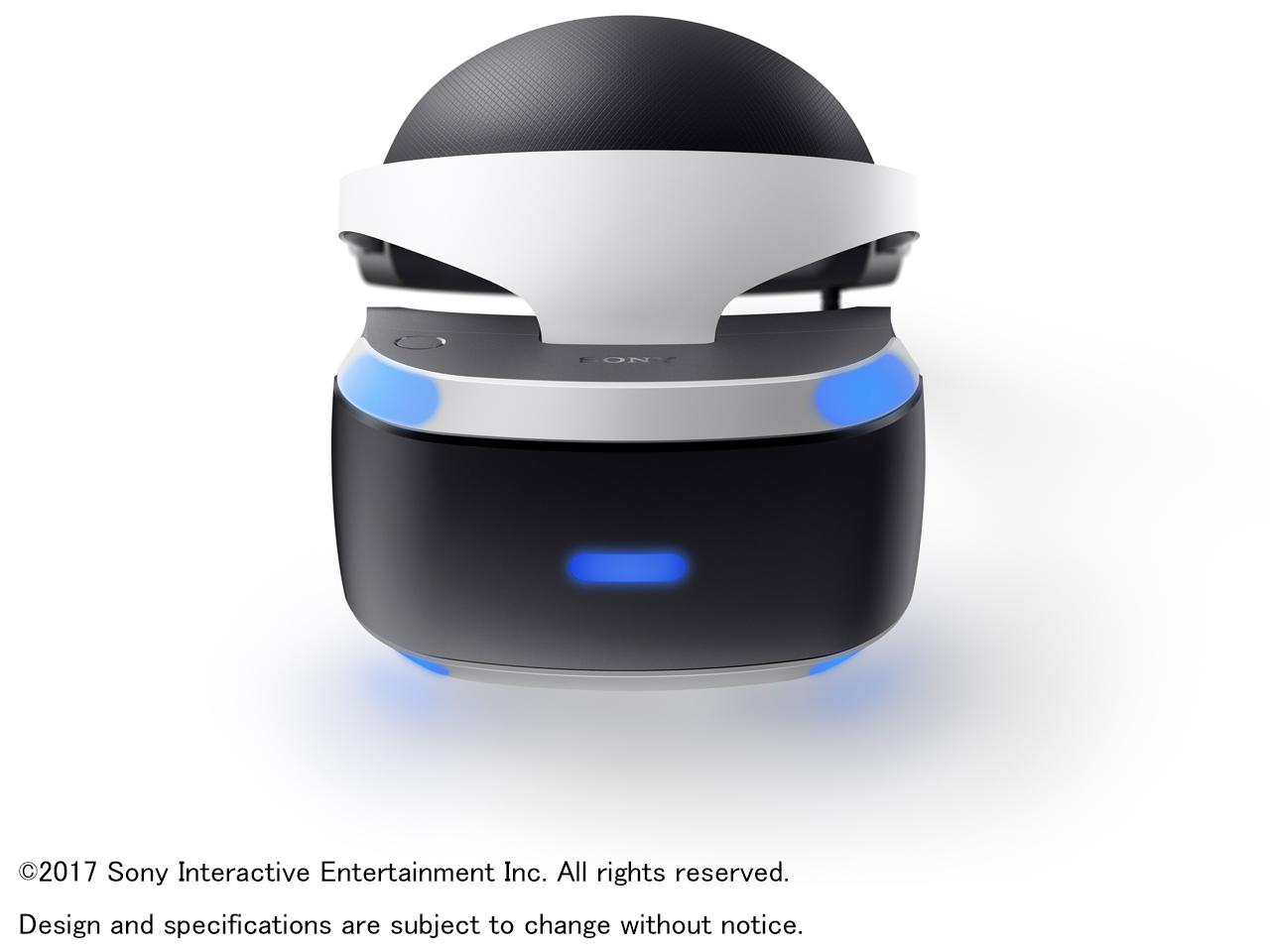『本体2』 PlayStation VR PlayStation Camera同梱版 CUHJ-16003 の製品画像