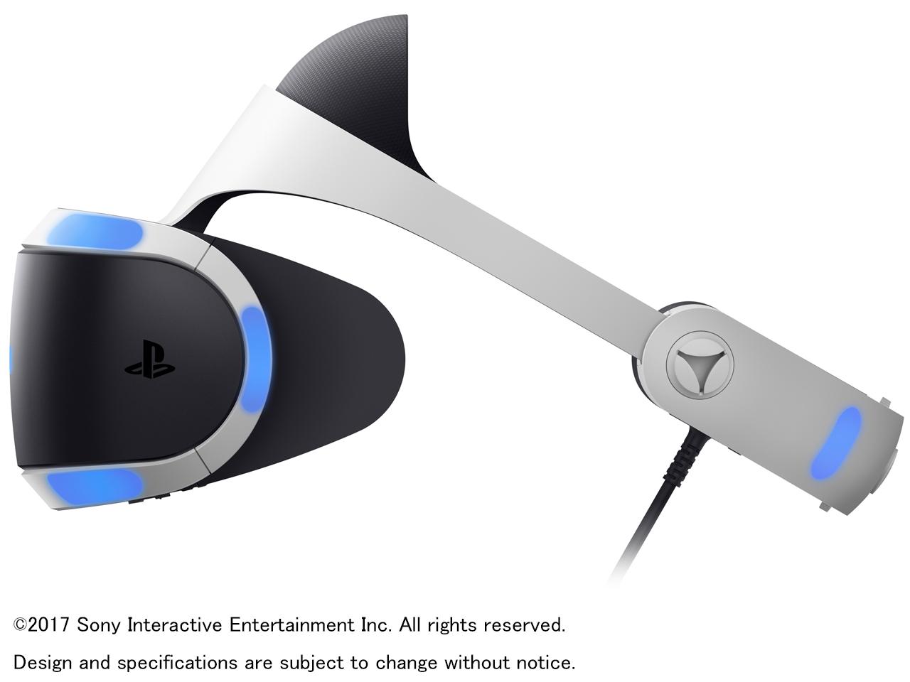 『本体 右側面』 PlayStation VR PlayStation Camera同梱版 CUHJ-16003 の製品画像