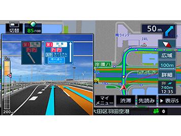 『ルート画面4』 彩速ナビ MDV-M805L の製品画像