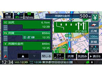 『ルート画面3』 彩速ナビ MDV-M705W の製品画像