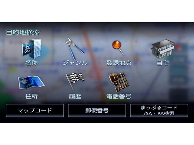 『検索画面』 彩速ナビ MDV-M705W の製品画像