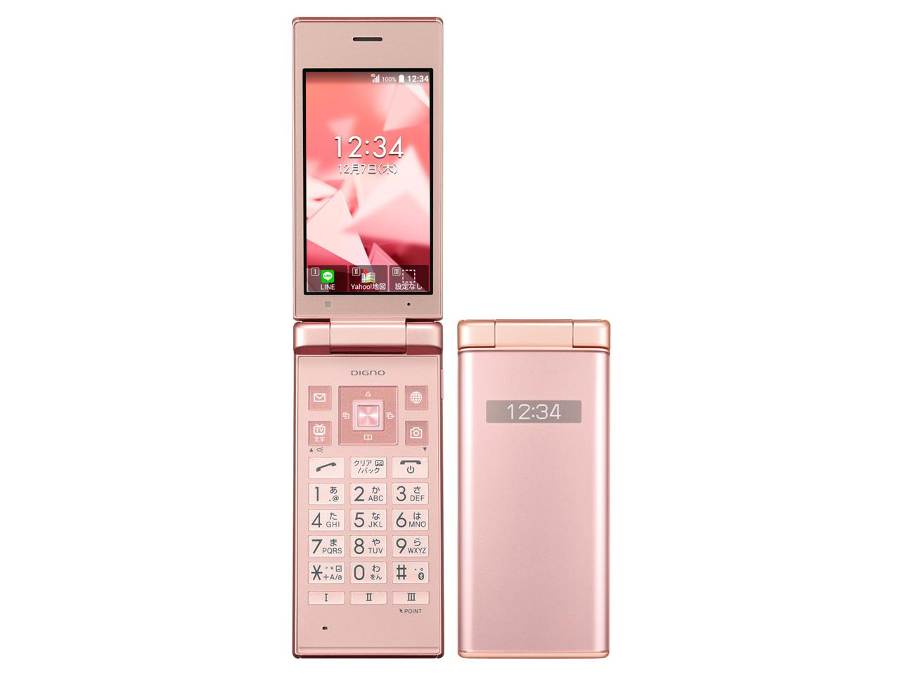 DIGNO ケータイ2 [ピンク] の製品画像