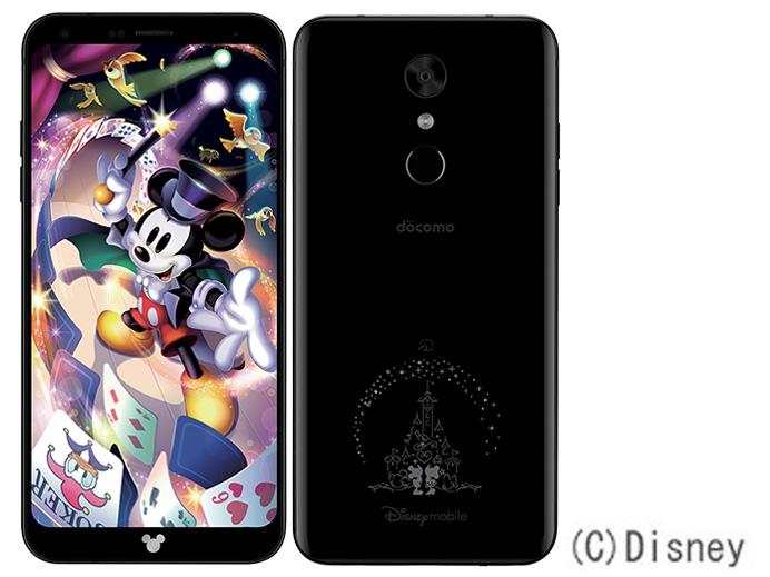 Disney Mobile on docomo DM-01K [Black] の製品画像