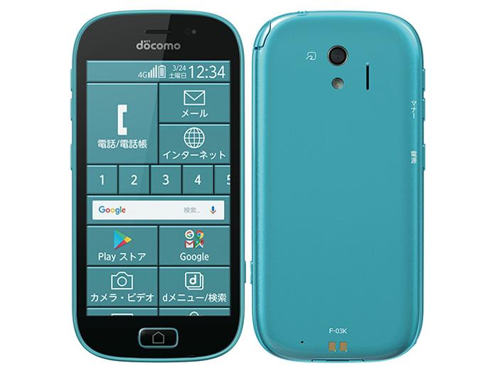 らくらくスマートフォン me F-03K docomo [ブルー] の製品画像
