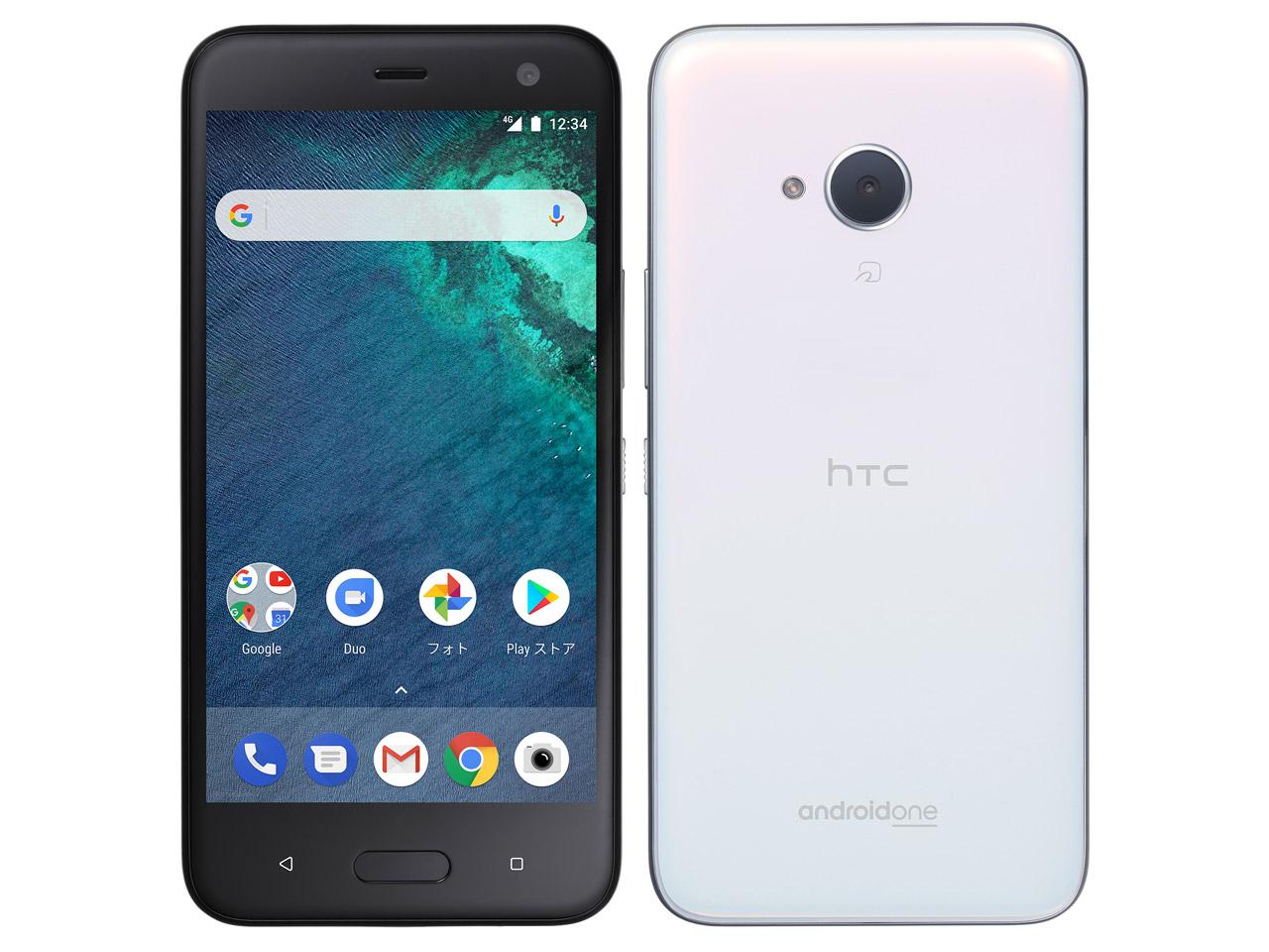 Android One X2 ワイモバイル [アイス ホワイト] の製品画像