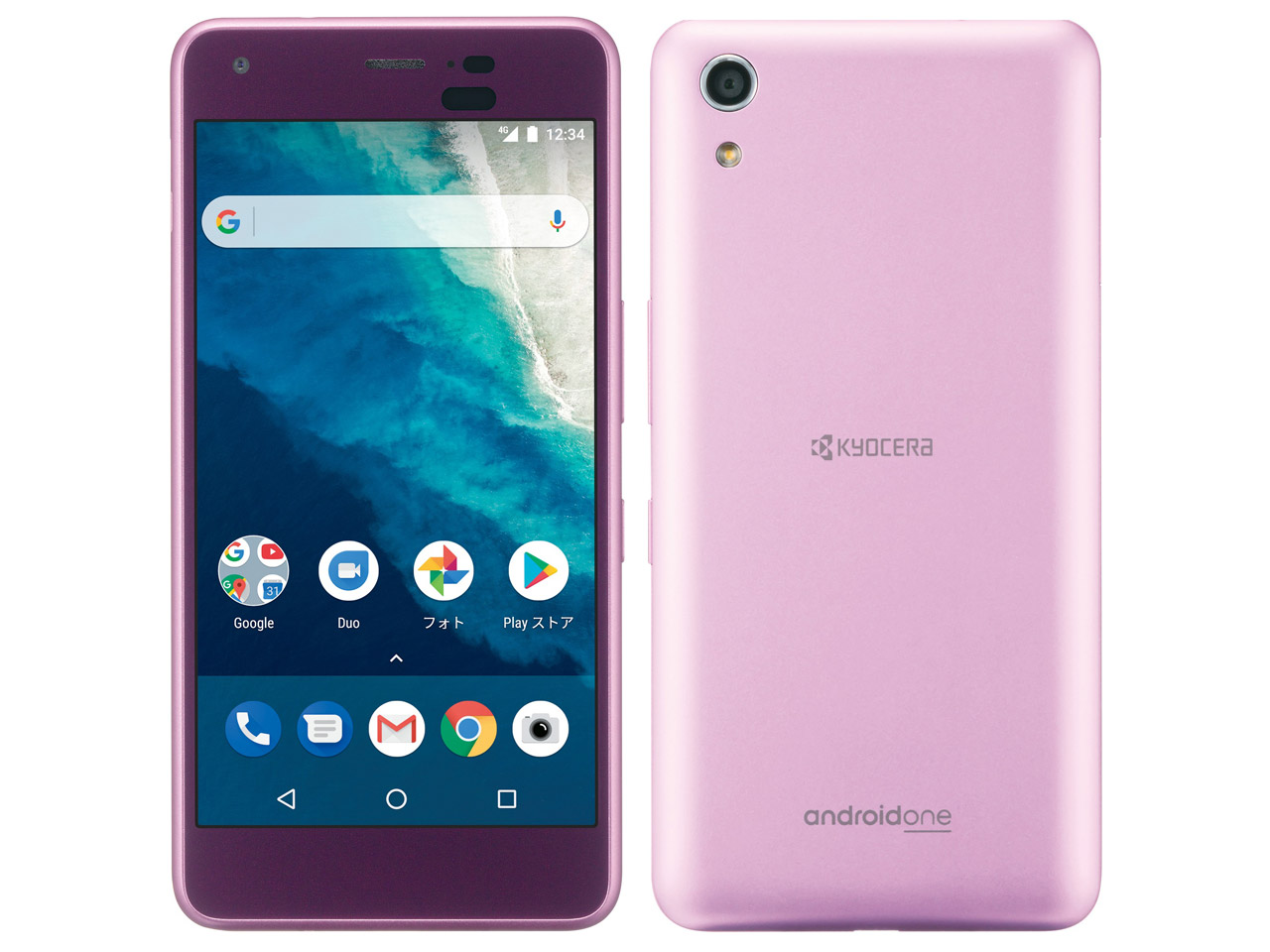 Android One S4 ワイモバイル [ピンク] の製品画像