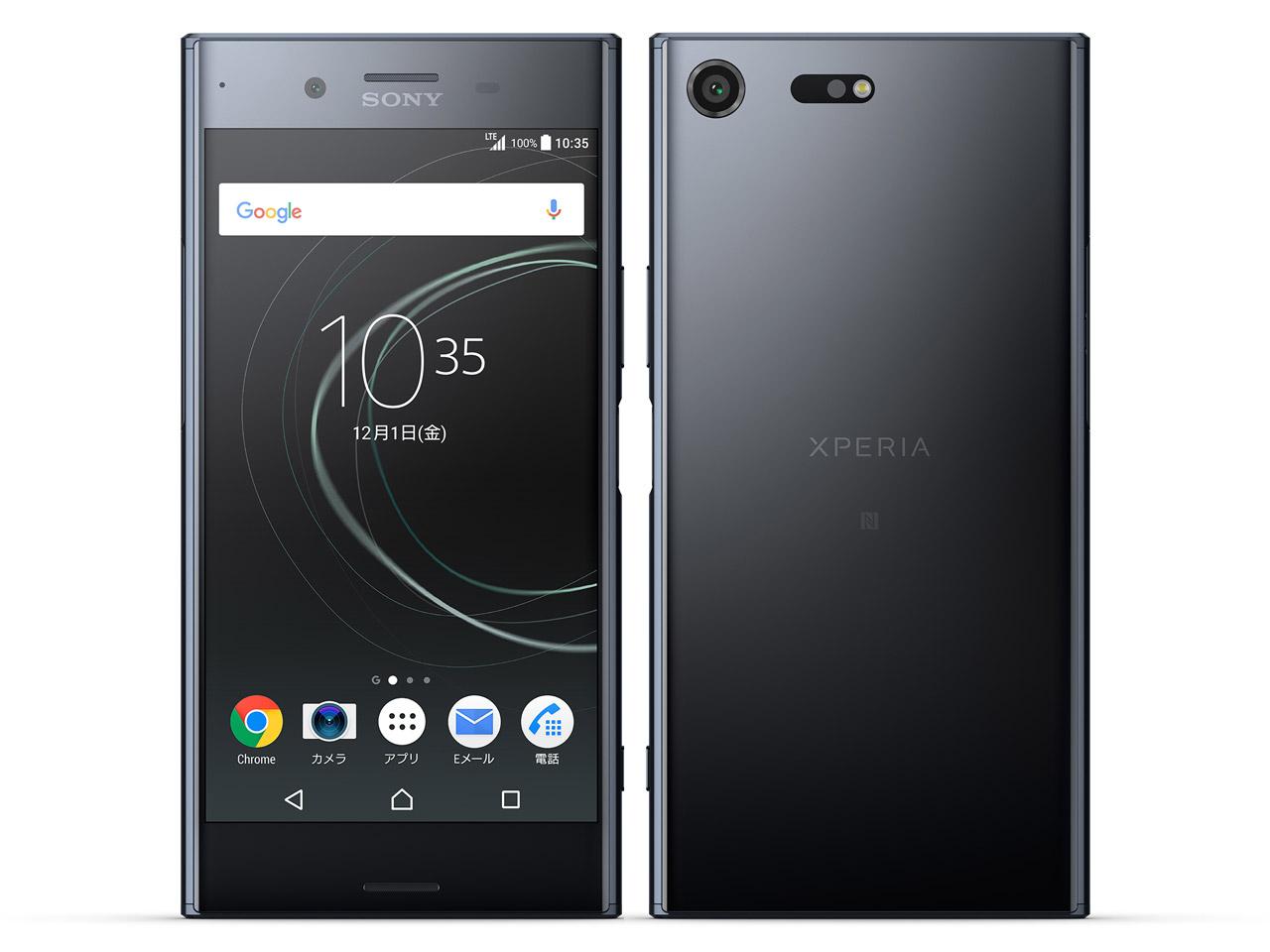 Xperia XZ Premium SIMフリー の製品画像
