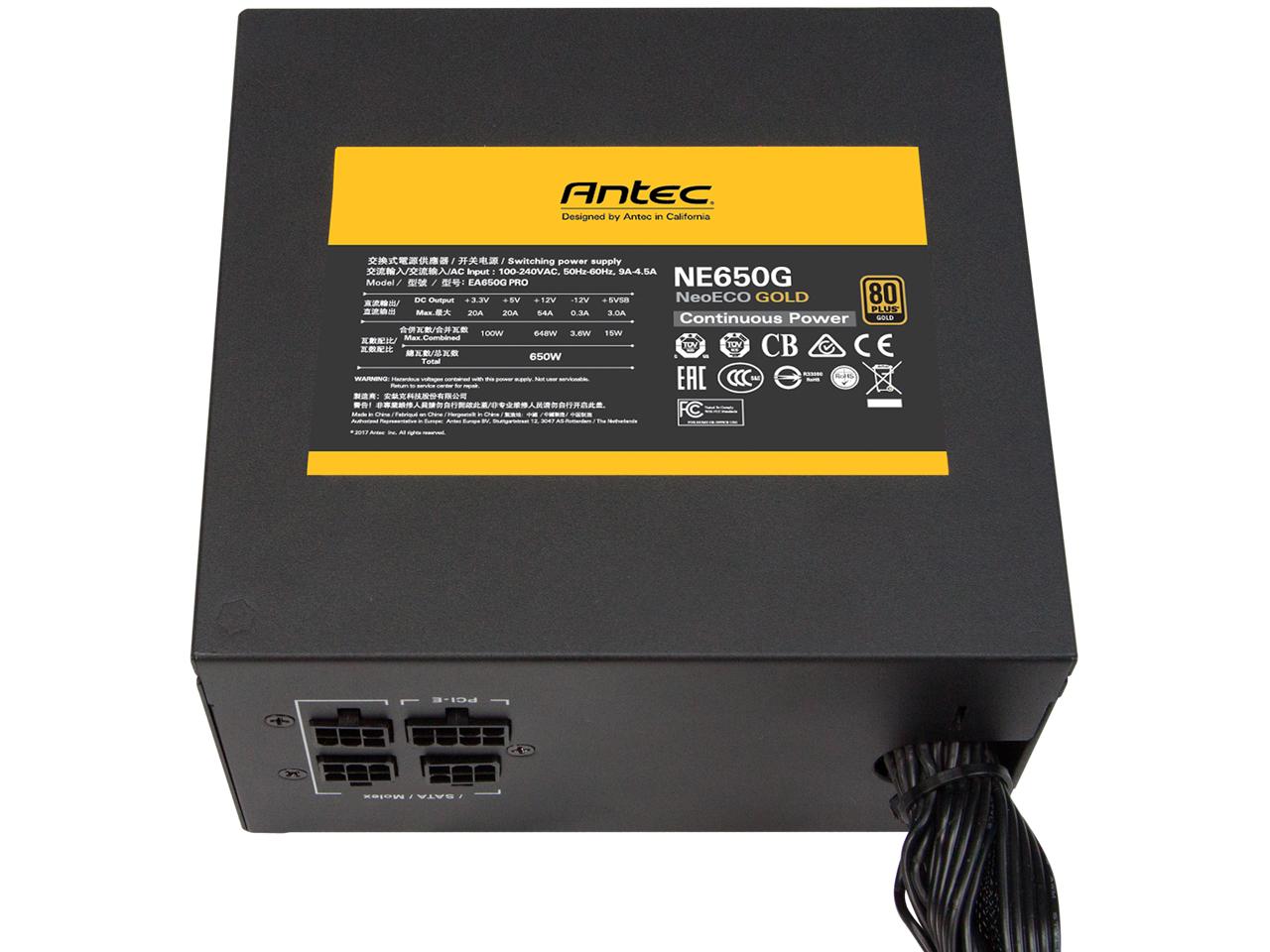 『本体 底面』 NeoECO Gold NE650G の製品画像