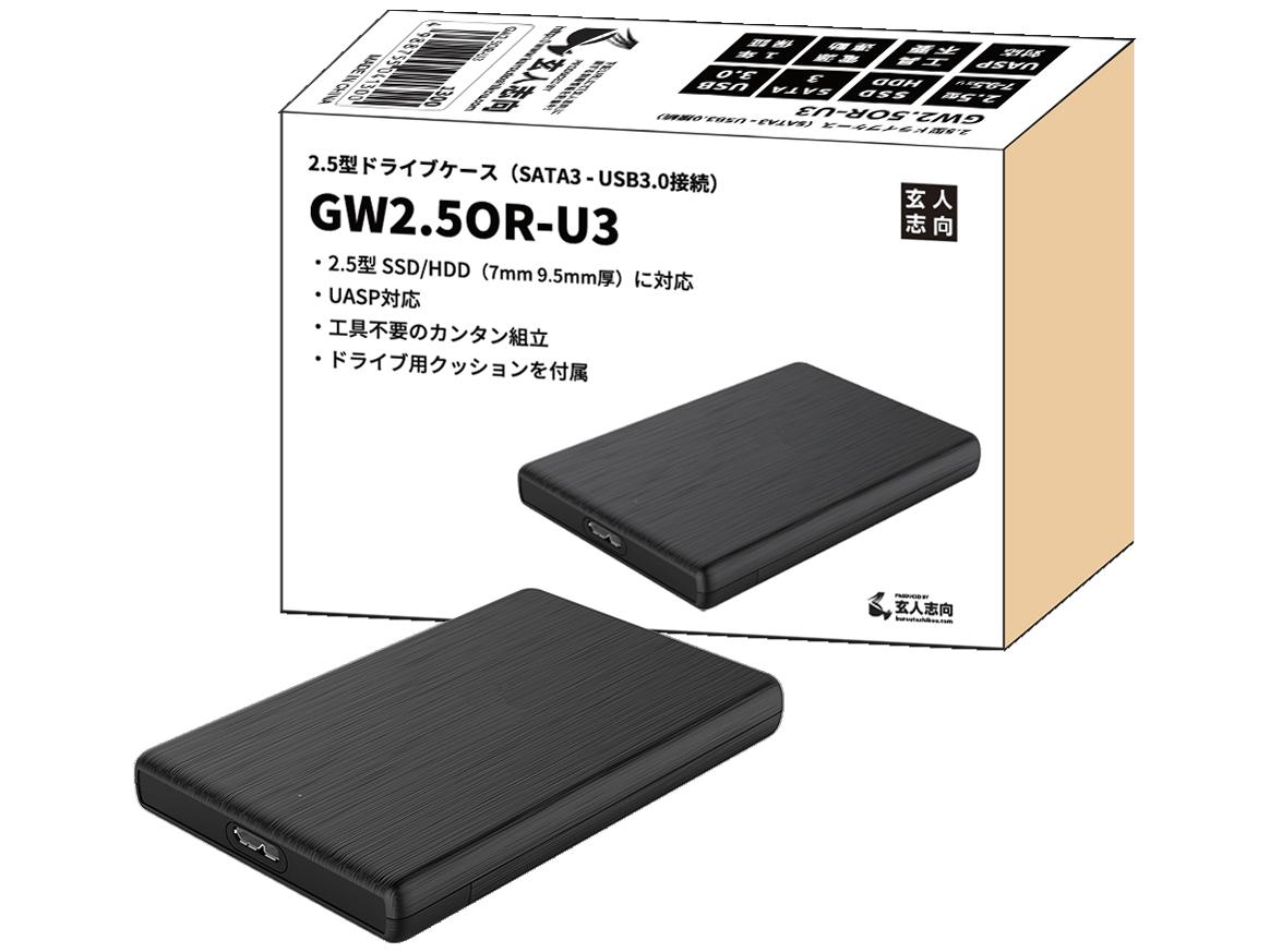 『本体 パッケージ』 GW2.5OR-U3 の製品画像