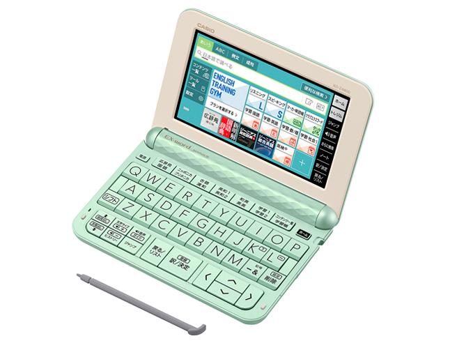 エクスワード XD-Z4800GN [グリーン] の製品画像