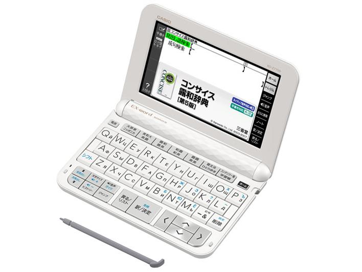 エクスワード XD-Z7700