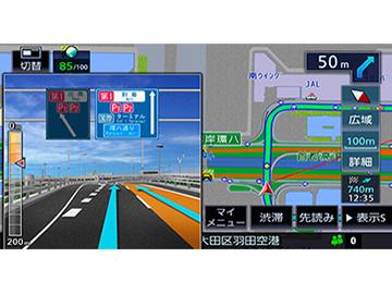 『ルート画面4』 彩速ナビ MDV-Z905 の製品画像