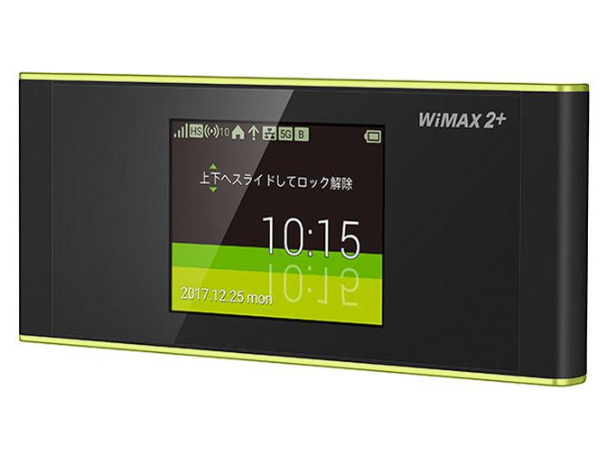 Speed Wi-Fi NEXT W05 [ブラック×ライム] の製品画像