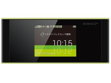 『本体 正面』 Speed Wi-Fi NEXT W05 [ブラック×ライム] の製品画像