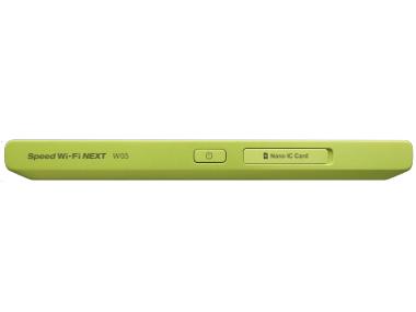 『本体 側面』 Speed Wi-Fi NEXT W05 [ブラック×ライム] の製品画像