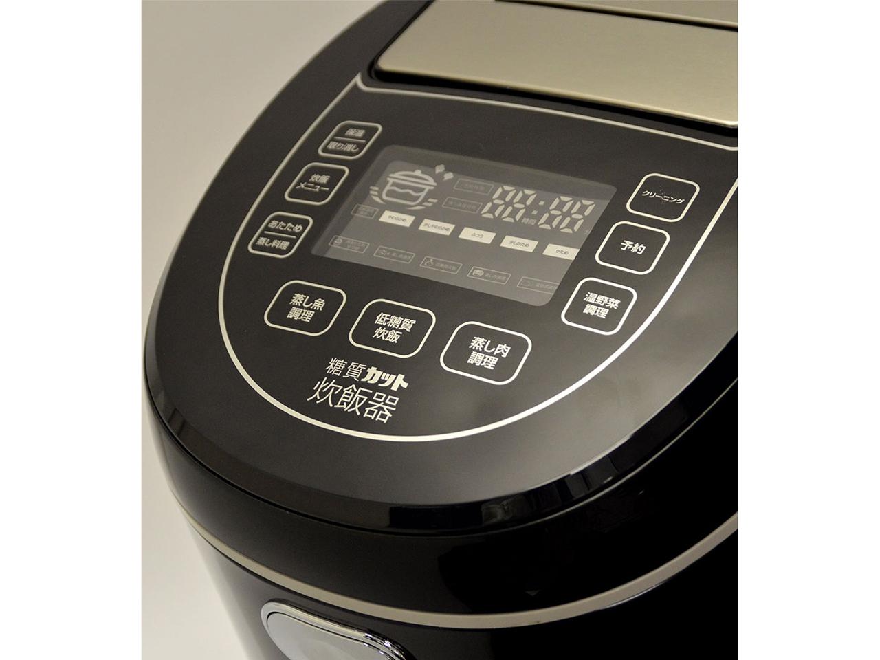 『本体 操作部分』 糖質カット炊飯器 LCARBRCK の製品画像