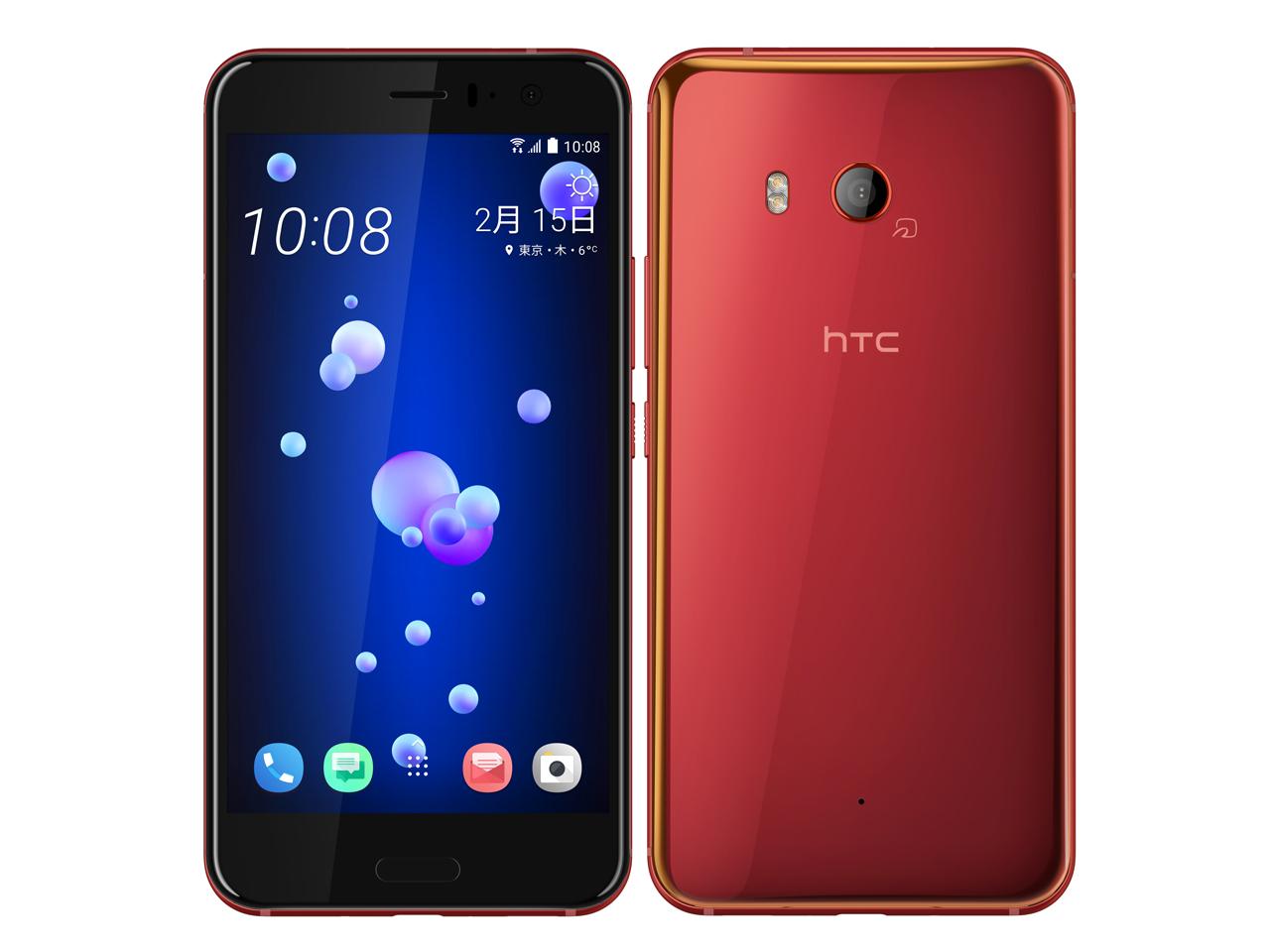 HTC HTC U11 製品画像