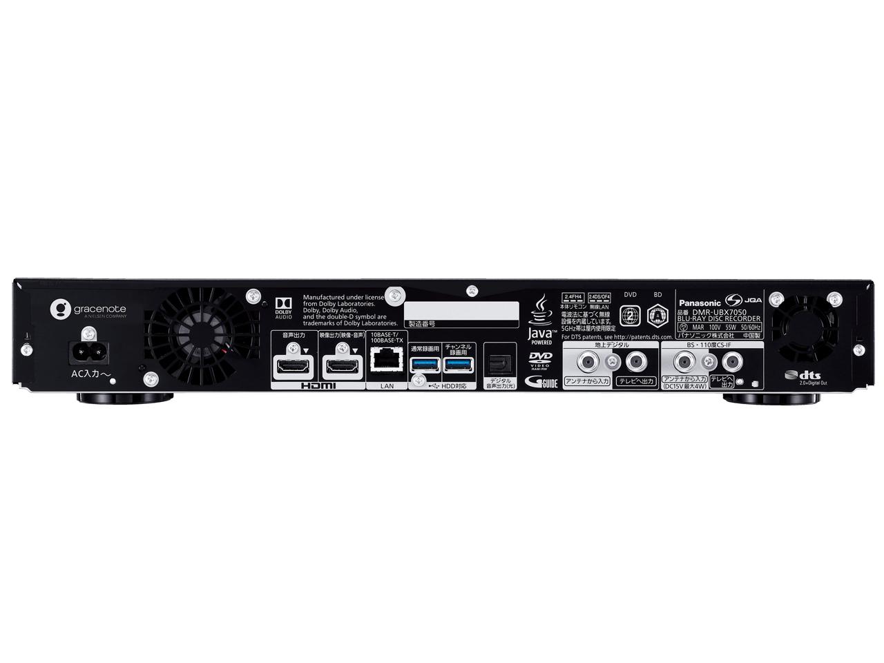 『本体 接続部分』 おうちクラウドディーガ DMR-UBX7050 の製品画像