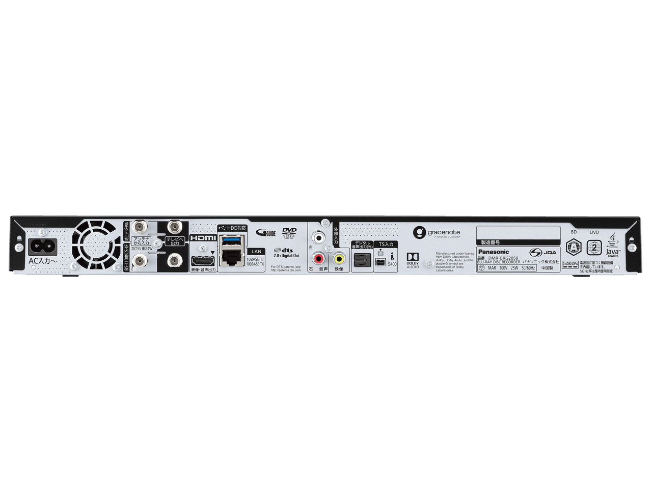 『本体 接続部分』 おうちクラウドディーガ DMR-BRG2050 の製品画像