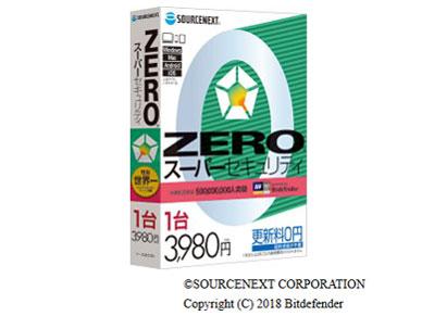 ZERO スーパーセキュリティ 1台用 2018年発売モデル の製品画像