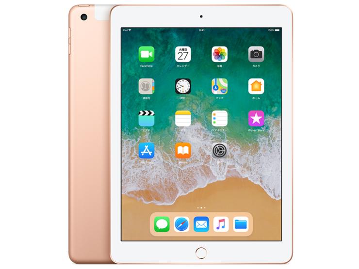 iPad 9.7インチ Wi-Fi+Cellularモデル 32GB MRM02J/A SIMフリー [ゴールド] の製品画像