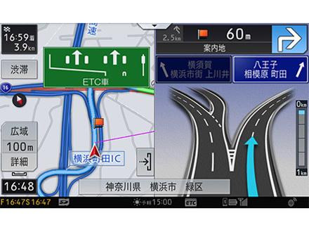 『ルート画面3』 サイバーナビ AVIC-CZ902 の製品画像