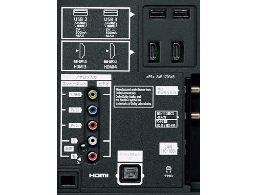 『本体 接続部分』 VIERA TH-65FZ950 [65インチ] の製品画像