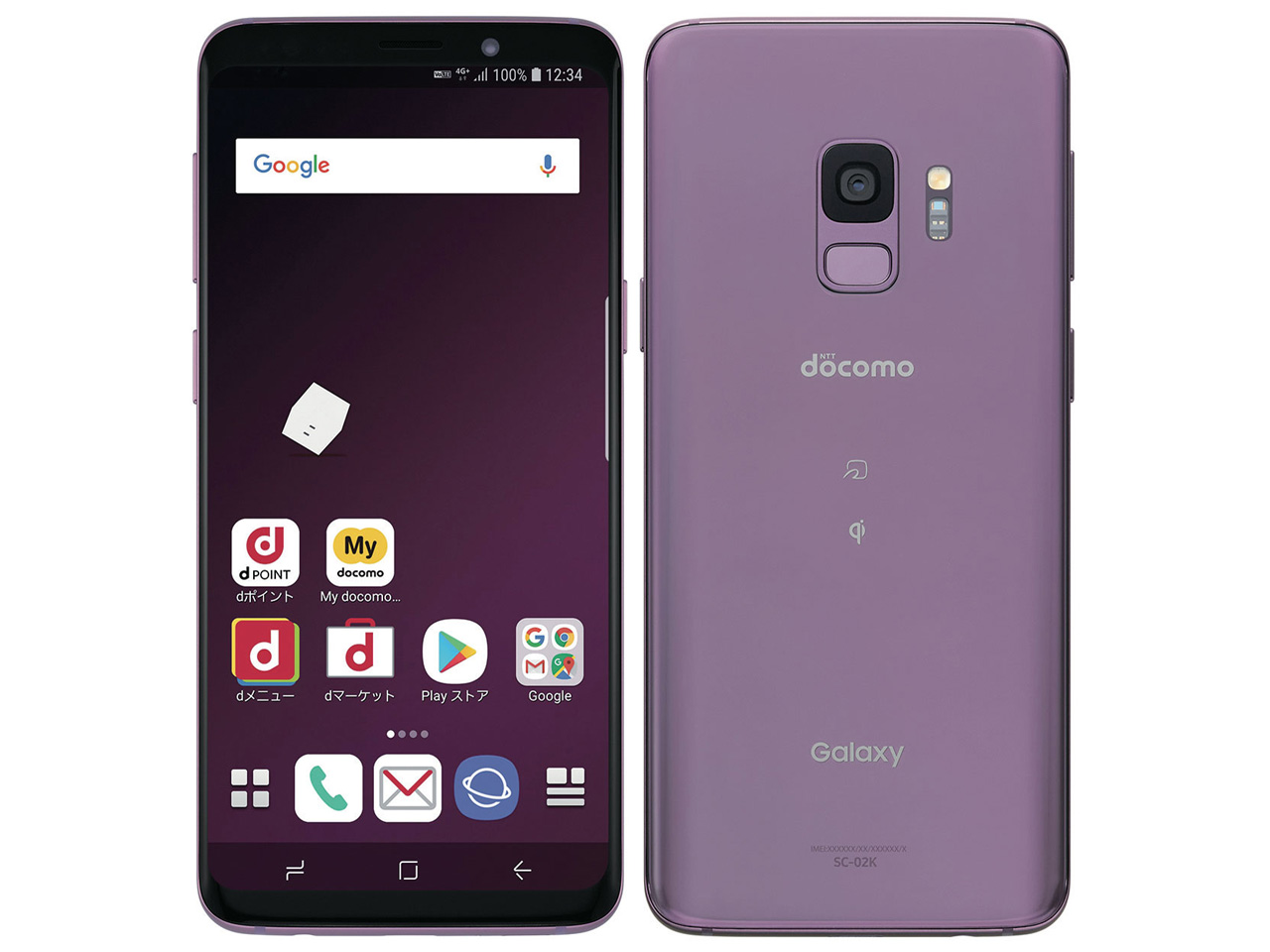 Galaxy S9 SC-02K docomo [Lilac Purple] の製品画像