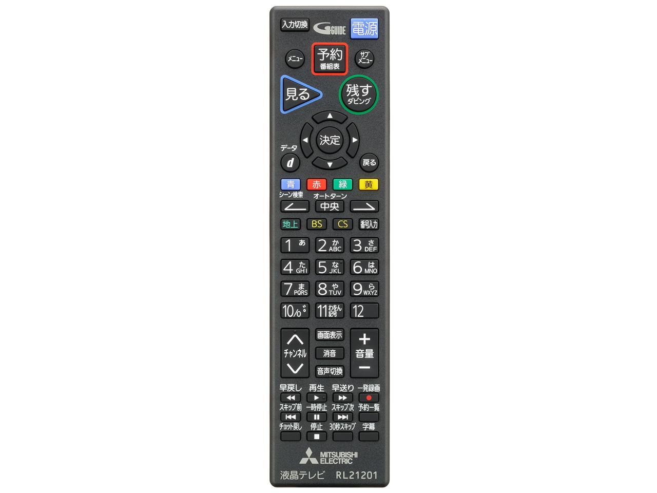 『リモコン』 REAL LCD-A32BHR10 [32インチ] の製品画像