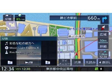 『ルート画面2』 彩速ナビ MDV-D505BTW の製品画像