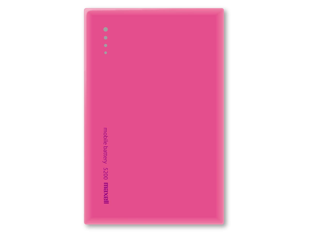 MPC-CW5200PPK [ピンク] の製品画像